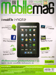 Mobile Mag